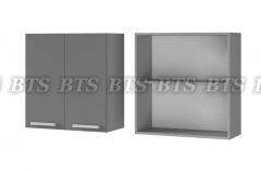 Шкаф настенный 2-дверный 7В1