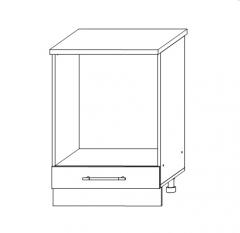 ШНД 600 Шкаф нижний под духовку кухня София