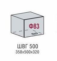г 500