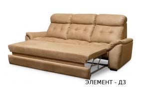 Модульная система мягкой мебели «Ветторе» диван