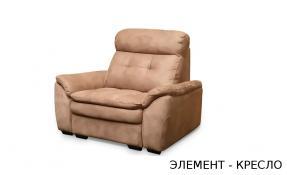 Модульная система мягкой мебели «Ветторе» кресло