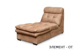 Модульная система мягкой мебели «Ветторе» атаманка