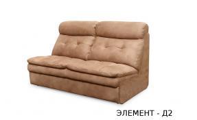 Модульная система мягкой мебели «Ветторе» двойной модуль